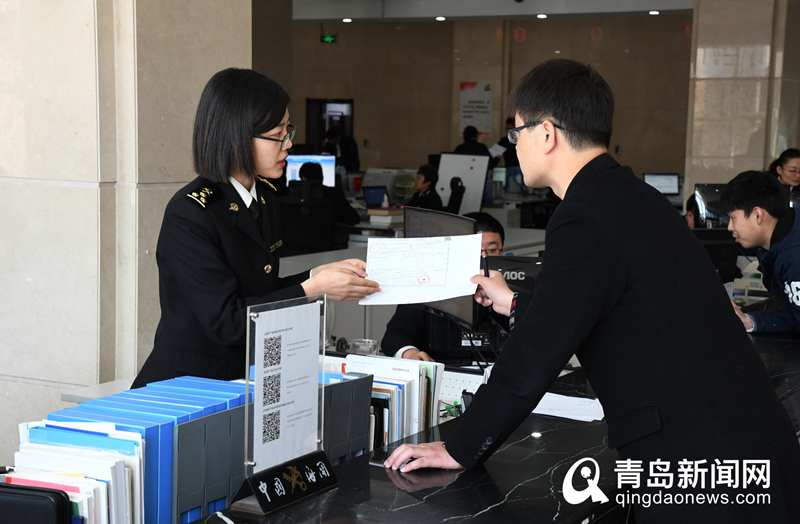 增值税降税首日 青岛海关为进口企业减征税款1.9亿元图片