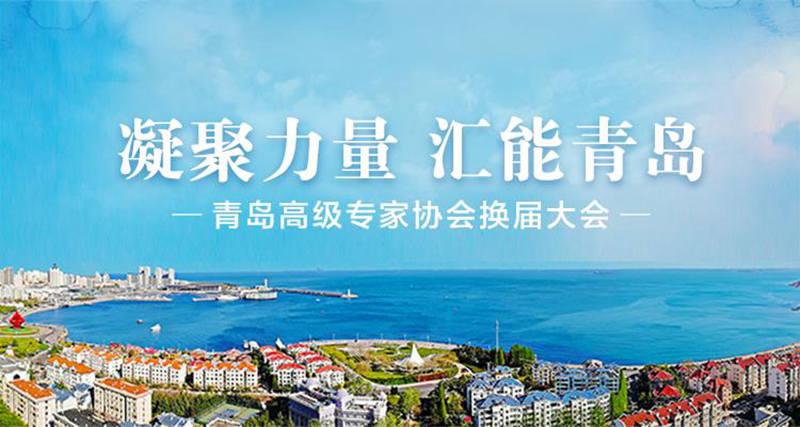 http://www.zgcg360.com/xiangjiaosuliao/390252.html