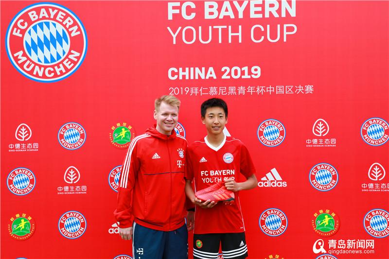 10名球员将代表中国前往德国出征拜仁青年杯总决赛