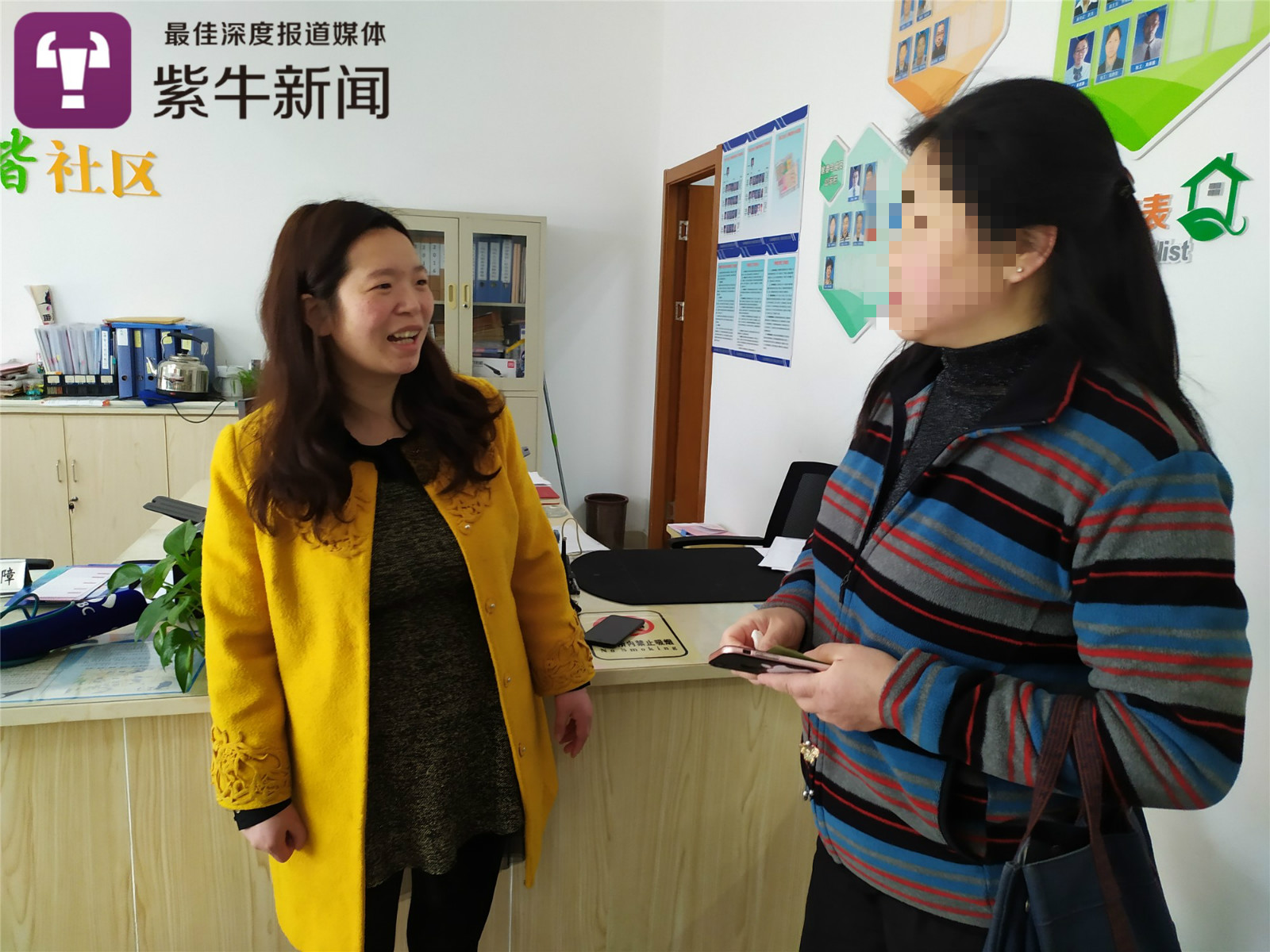 拾荒老人去世留60万遗产无人继承 或将归国家所有,yanmenzhao