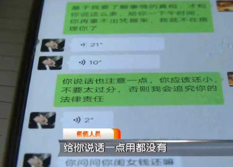21岁女孩跳楼自杀:遗物有20多家网贷平台账单,巴菲特传txt