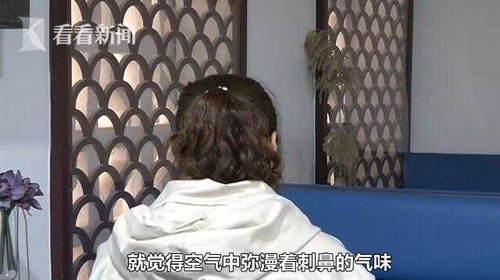 女子如厕遭辣椒水袭击 男子:离婚压力大寻刺激,xman46期