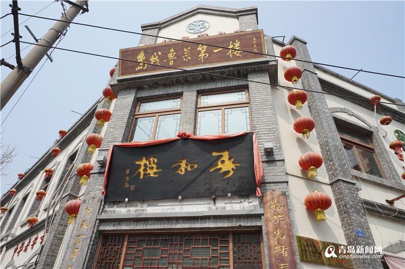 http://www.weixinrensheng.com/meishi/246313.html