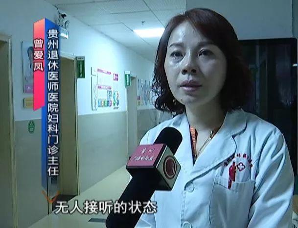 姑娘跪地求免费做人流 手术后翻脸要医生还她孩