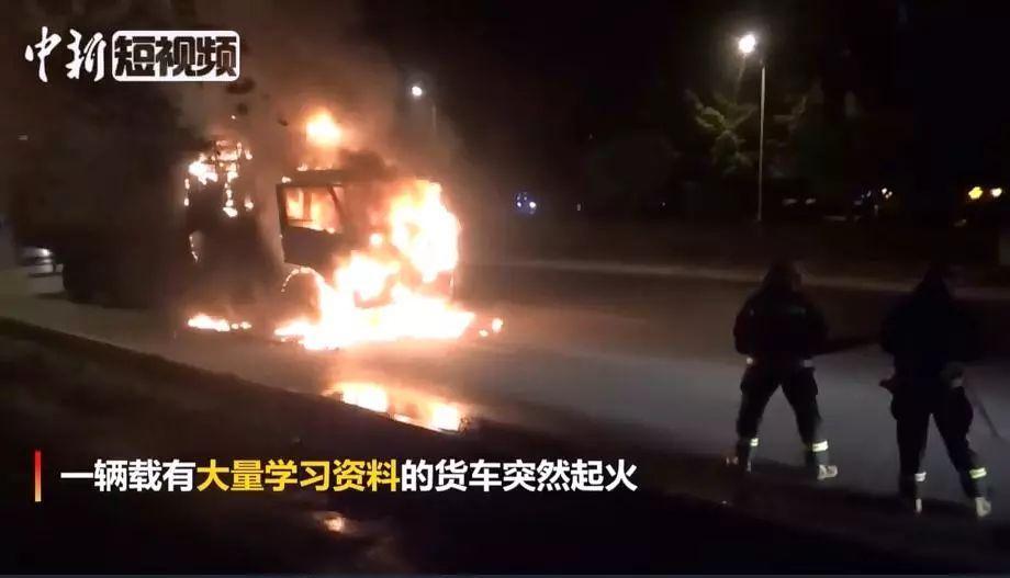 消防员抢救着火习题册 网友:可以再烧一会儿,阎启俊简历