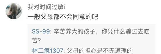 范志毅公开表态想娶他的女儿先上海买房 网友吵翻,邢湾吧