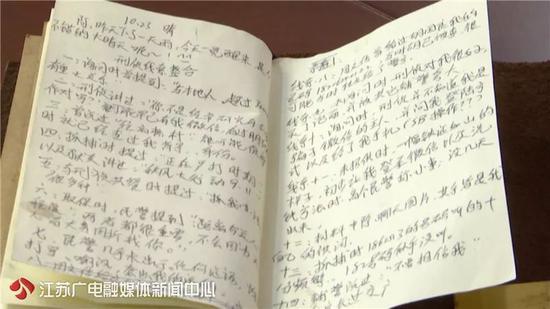 小伙诈骗后写日记佩服自己很优秀 民警看完气笑了,我的中国星 尼坤
