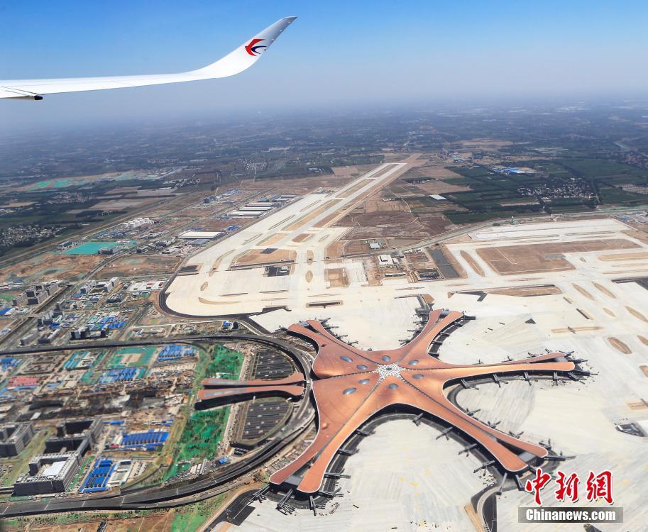 东航成功执行北京大兴国际机场首轮验证试飞