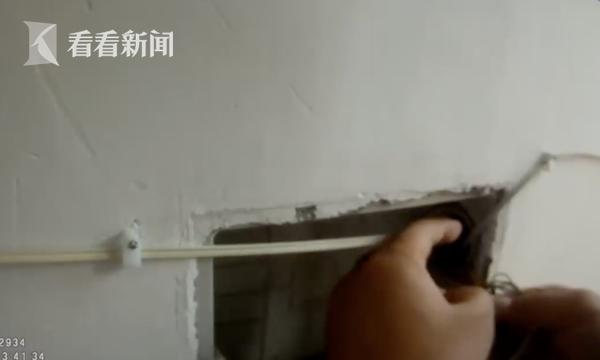 女子遭遇诈骗关门汇款 警察剪断网线成功止损80万,ku6vod