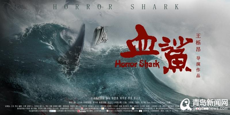 方力申最近在青岛拍戏 因为怕鲨鱼不敢下海游泳