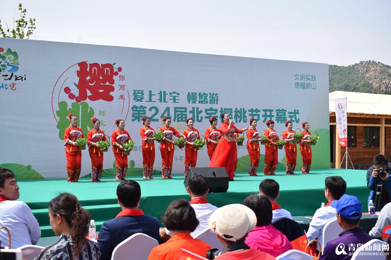 第24届北宅樱桃节开幕 十大主题活动助力乡村振兴