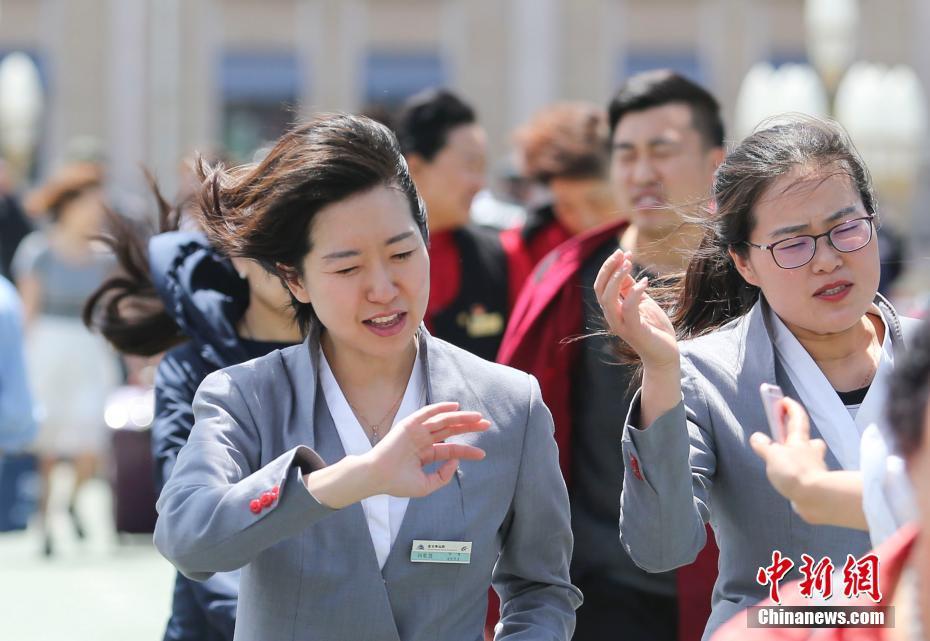 北京继续发布大风蓝色预警