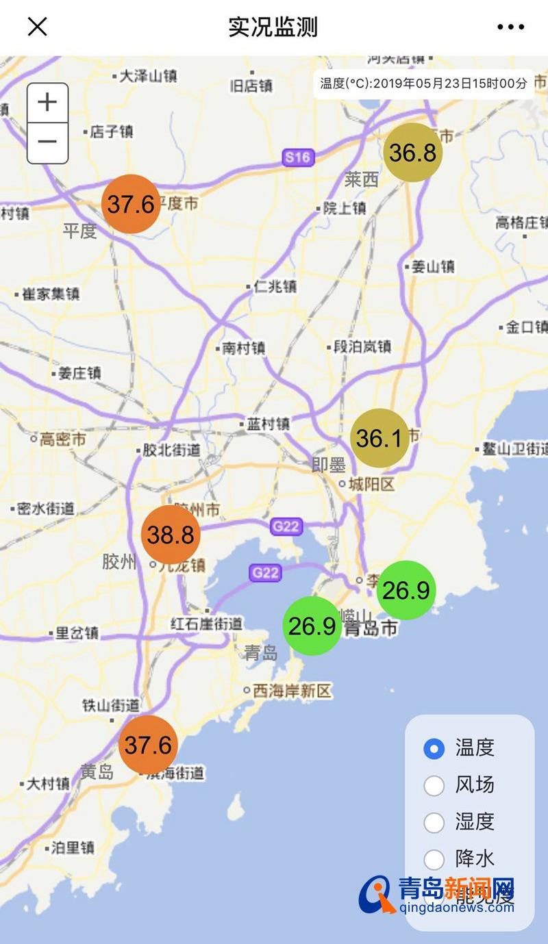 38.8℃!胶州打破近30年5月份最高气温记录