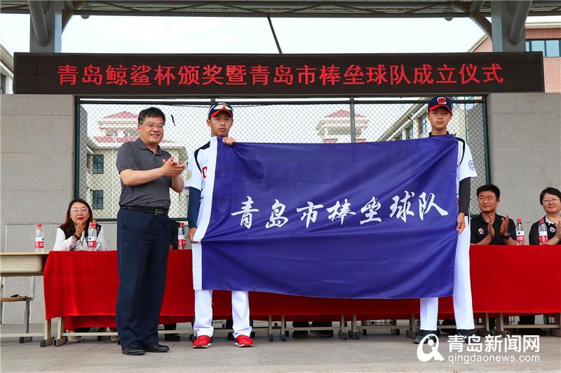 青岛篮球小将省锦标赛取佳绩 青岛市棒垒球队成