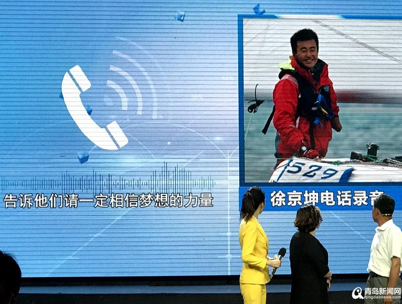 """2019""""齐鲁最美青年""""揭晓 青岛独臂小伙入选!故事感人"""