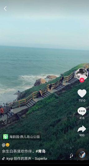 人少景美 青岛这些隐藏的小众景点个个值得打卡