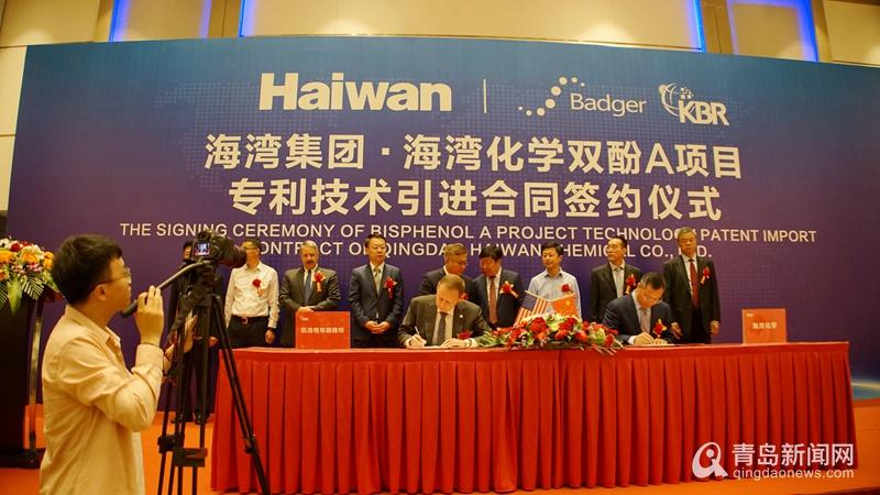 海湾化学牵手国际巨头 投资20亿元引入双酚A项目