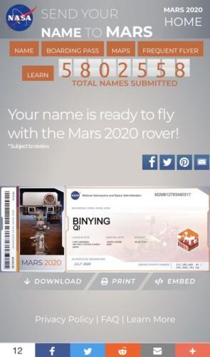 名字送上火星不是梦!华人报名NASA火星探索计划,乐活男孩