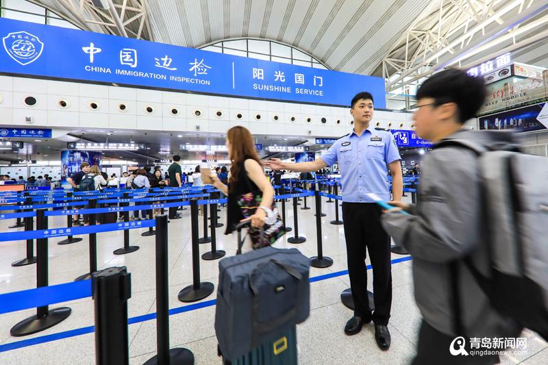 端午假期3.6万余人从青岛机场出入境 与去年持平