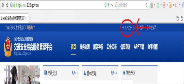 http://www.xqweigou.com/dianshangO2O/31836.html