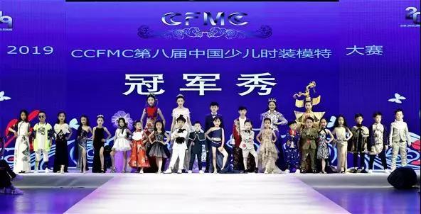 """中国少儿时髦家当创新服装论坛t.vhao.net收回""""青岛声响"""""""