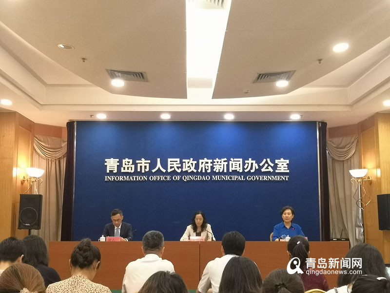 快讯:2019青岛・中国财富论坛7月6日