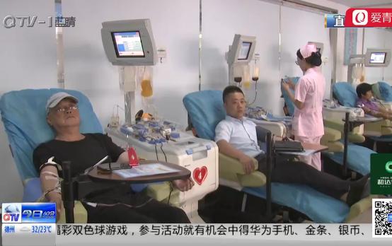 """22名""""熊猫侠""""献血救人 患者带着热血离世"""