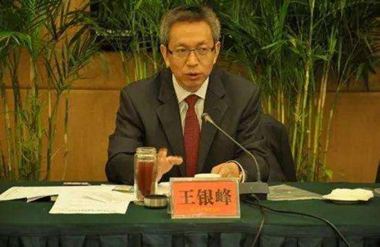 重庆风水书记落马半年被双开 曾说跟政府作对是
