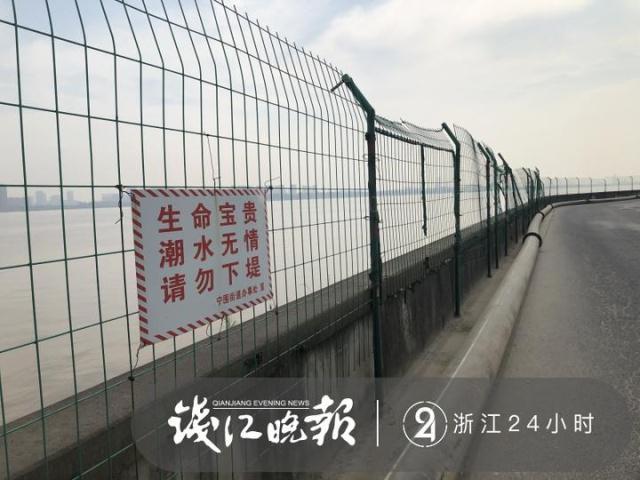 杭州一大桥3人观潮被卷走致1死 现场有人崩溃大