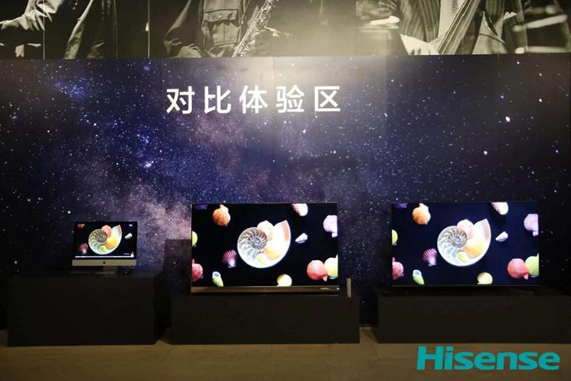 海信又推黑科技 全球首台叠屏电视画质远超oled
