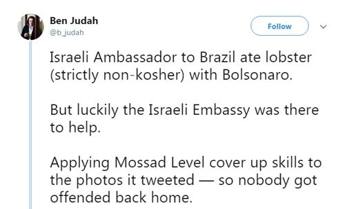 P图掩饰吃龙虾 以色列大使馆被网友嘲笑技术太差,康熙来了121225