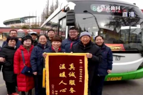 """青岛98岁老翁公交站连等3天 只为跟她说""""再见"""""""
