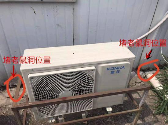 秒速赛车打算软件9码-王一愽_[张晓五]_陈云的孙子汉子因空调外机漏电身亡 空调公司:他找熟人安
