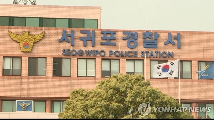 韩国济州海边发现1具中国女性遗体 衣服被脱无外