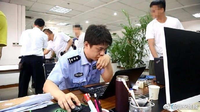 """源码基地以""""联合国总部搬到西安""""为名诈骗 27人被拘"""