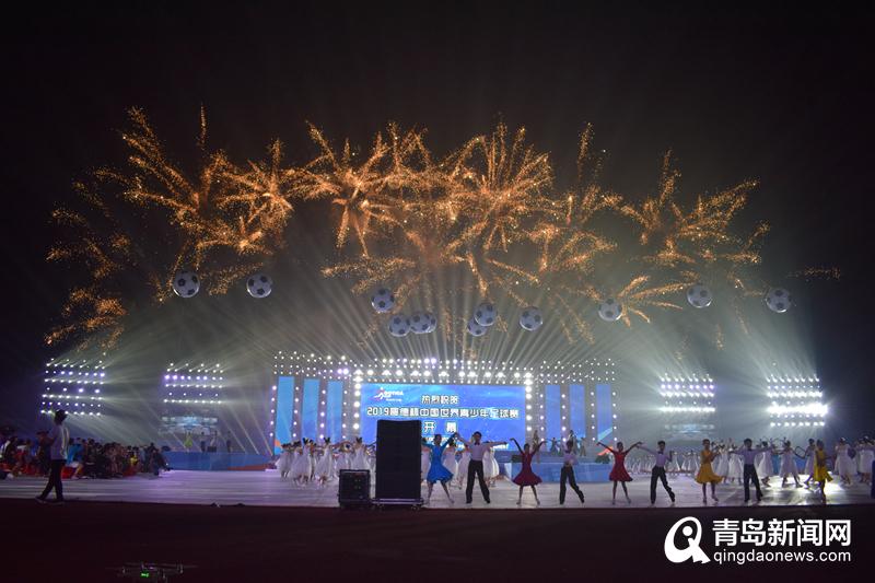 时尚 的哥德杯中国 城阳打造青少年足球新名片图片