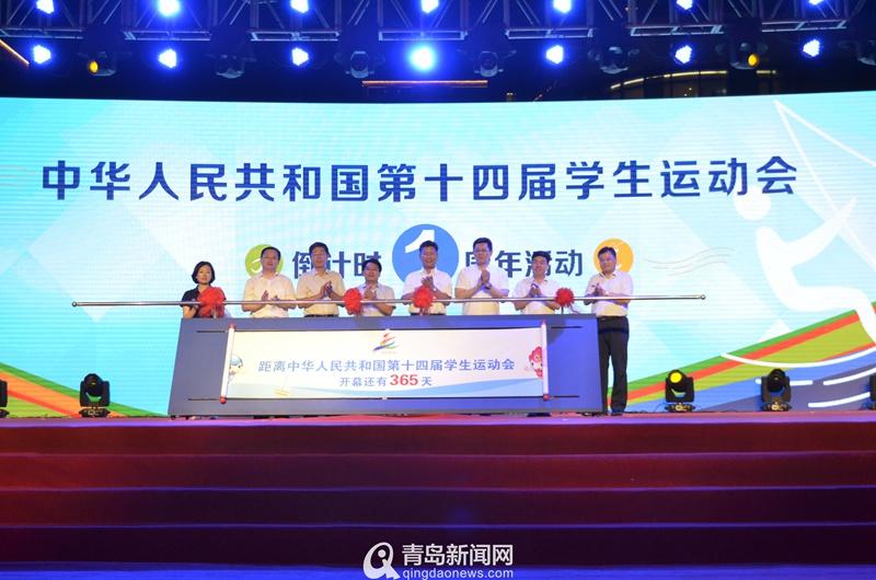 2020年又一全国赛事要在青岛召开 会徽吉祥物发布