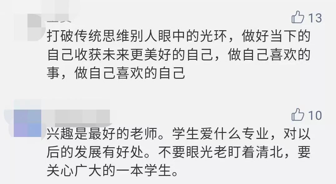 手机赚钱怎么赚:安徽一中学8名考生集体放弃清华北大 原因让人意