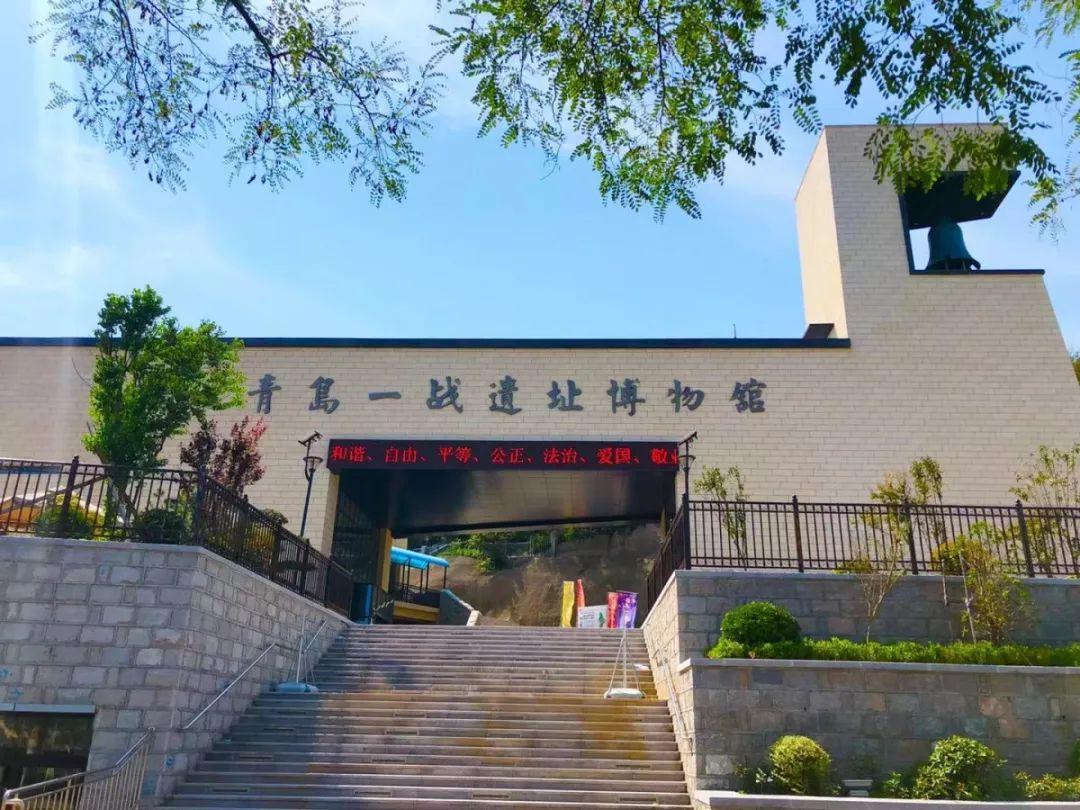 网上最大的搏彩_小学六年级下期班主任事变打算青岛这个多成就公园,传闻是中国独一一个...你