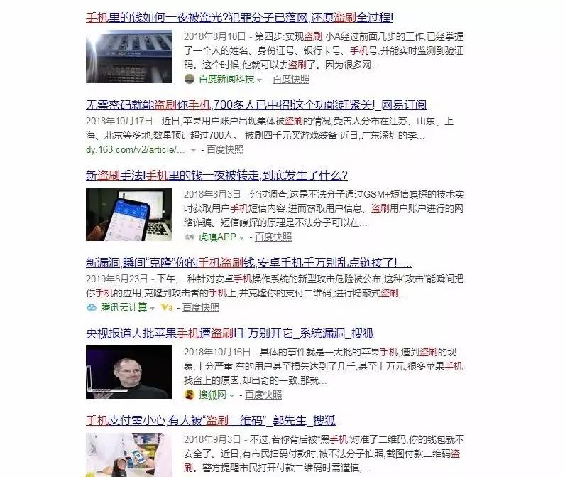 http://lianjia99.com/youxi/184656.html