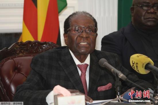 津巴布韦前总统穆加贝去世 终年95岁