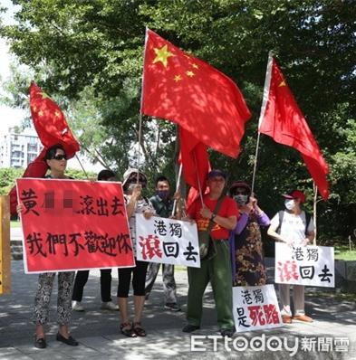 港媒:乱港分子黄之锋在香港机场再被拘捕