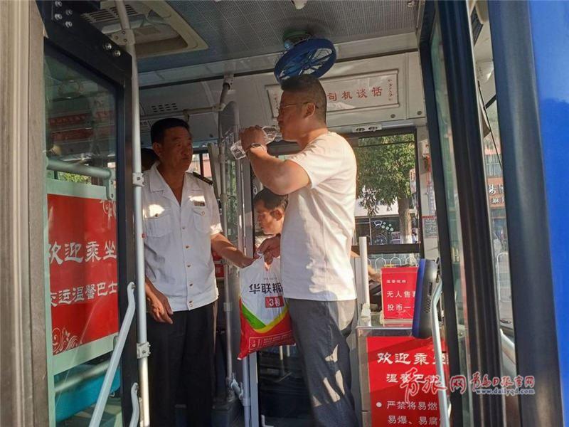 【滚动】青岛公交安全防范再升级香水、指甲油等严禁携带