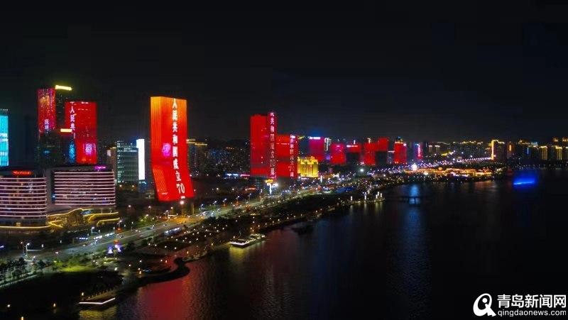 BCK体育 国庆节青岛灯光秀表演时间确定!附最佳观赏地点