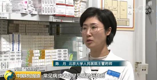 国家发重磅药品目录 1500000000000元大市场打开