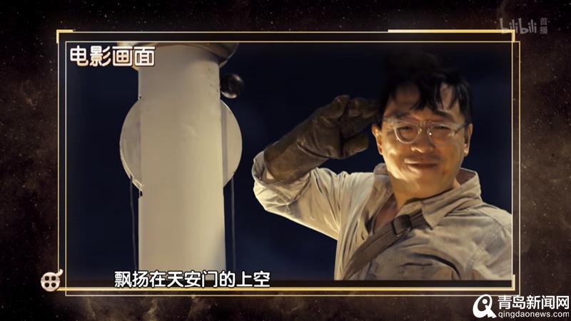 """黄渤揭秘""""祖国""""幕后 爬20米高旗杆中途打俩吊瓶"""
