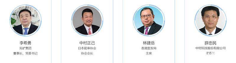 """打码赚钱平台:再迎""""高光时刻"""" 跨国公司领导人青岛峰会今天开"""