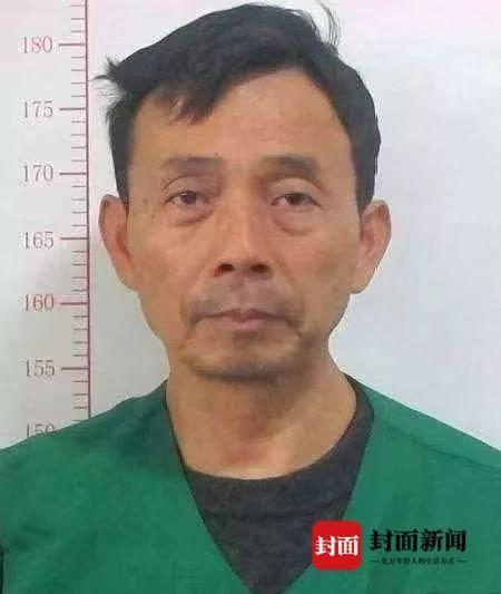"""湖南""""操场埋尸案""""受害人:一个从未离开学校的教工"""