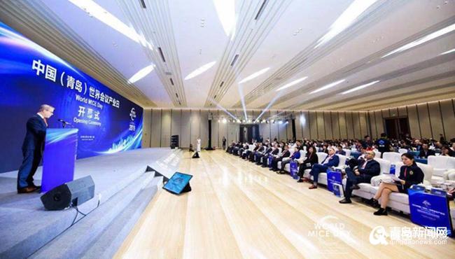 200余海内外大咖齐聚!2019世界会议产业日开幕