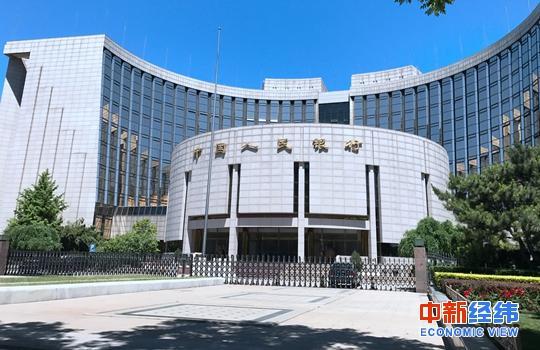 美联储年内第三次降息:再降25个基点 中国会跟吗